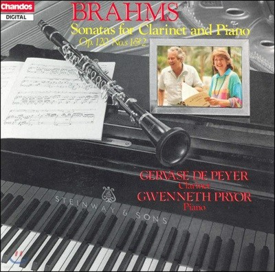 Gervase de Peyer 브람스: 클라리넷 소나타 (Johannes Brahms: Clarinet Sonata Op.120)