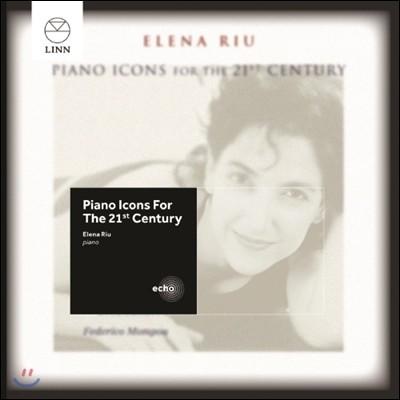 Elena Riu 21세기를 위한 피아노 아이콘스 (Piano Icons For The 21st Century)