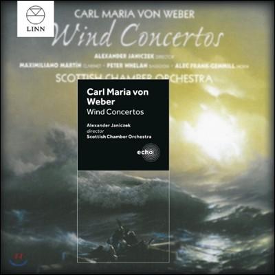 Scottish Chamber Orchestra 베버: 목관 협주곡 (Weber: Wind Concertos)