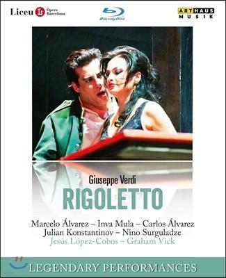 Marcelo Alvarez / Jesus-Lopez Cobos 베르디: 리골레토 (Verdi: Rigoletto)