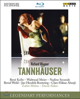 Zubin Mehta / Rene Kollo 바그너: 탄호이저 (Wagner: Tannhauser)
