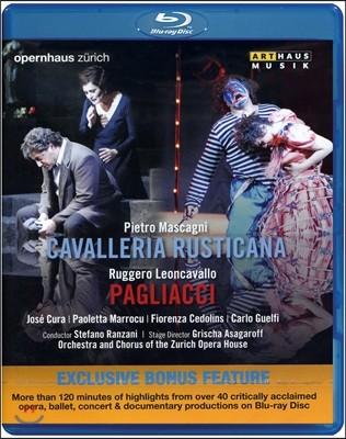 Jose Cura 마스카니: 카발레리아 루스티카나 / 팔리아치 (Mascagni: Cavalleria Rusticana)