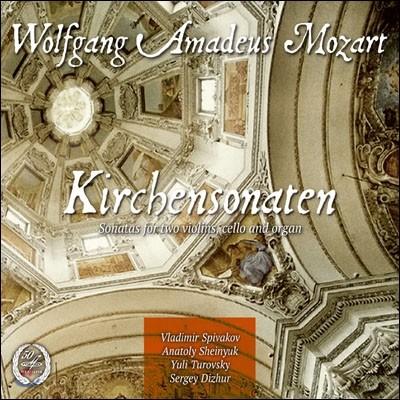 Vladimir Spivakov 모차르트: 교회 소나타 (Mozart: Church Sonatas - Sonatas for organ, two violins and cello)