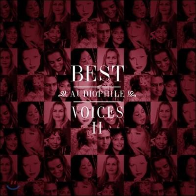 베스트 오디오파일 보이시스 2집 (Best Audiophile Voices Vol. 2) [LP]