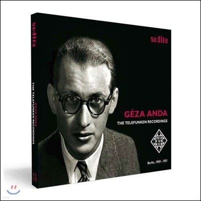 Geza Anda 게자 안다 텔레풍켄 레코딩 (Edition Geza Anda Vol. 5: The Telefunken Years)