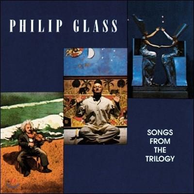 Philip Glass Ensemble 필립 글래스: 오페라 3부작 모음집 - 아크나텐, 해변의 아인슈타인, 사티아그라하 (Philip Glass: Songs From The Trilogy - Einstein on the Beach, Satyagraha, Akhnaten)