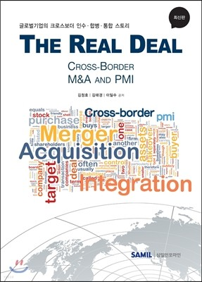 The Real Deal Cross-Border M&A and PMI
