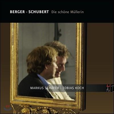 Markus Schafer 슈베르트 / 루드비히 베르거: 아름다운 물방앗간의 아가씨 (Schubert / Berger: Die schone Mullerin)