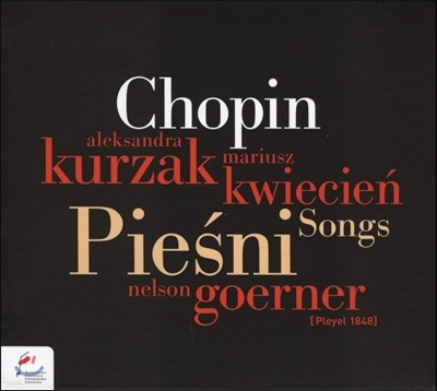 Aleksandra Kurzak / Nelson Goerner 쇼팽: 가곡집 (Chopin: Songs)