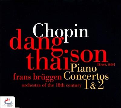 Dang Thai Son 쇼팽: 피아노 협주곡 (Chopin: Piano Concertos Nos. 1, 2)