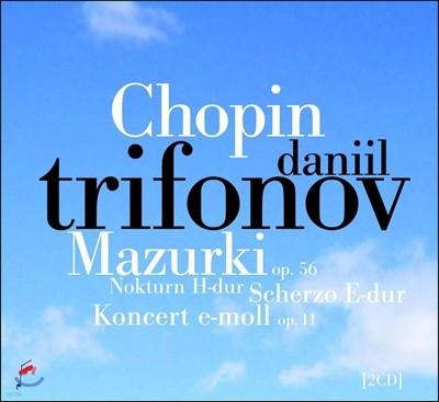 Daniil Trifonov 쇼팽: 마주르카 (Chopin: Mazurkas Op.56)