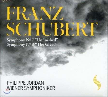 Philippe Jordan 슈베르트: 미완성 교향곡, '그레이트' 교향곡 (Schubert: Symphony No.7 & 8)