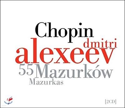 Dmitri Alexeev 쇼팽: 마주르카 (Chopin: 55 Mazurkas)