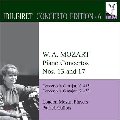 Idil Biret Concerto Edition Vol. 6 - 모차르트: 피아노 협주곡 (Mozart: Piano Concerto No.13 No.17)