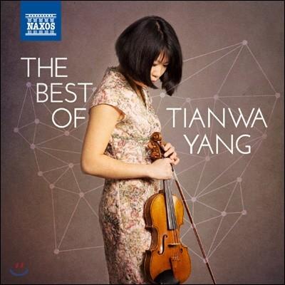 Tianwa Yang 톈와 양 베스트 앨범 - 바이올린 연주집 (The Best Of Tianwa Yang)