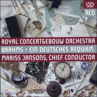Mariss Jansons 브람스: 독일 레퀴엠 (Brahms: Ein Deutsches Requiem)