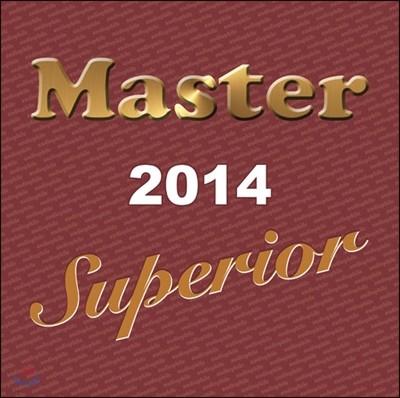 2014 Master Music 레이블 오디오파일 샘플러 (Master Superior 2014) [LP]