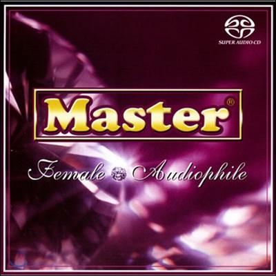 여성 보컬 오디오파일 1집 SACD (Female Audiophile)