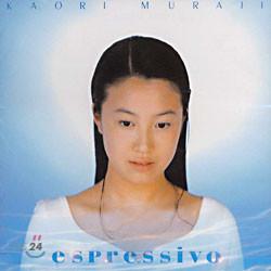 Kaori Muraji - Espressivo