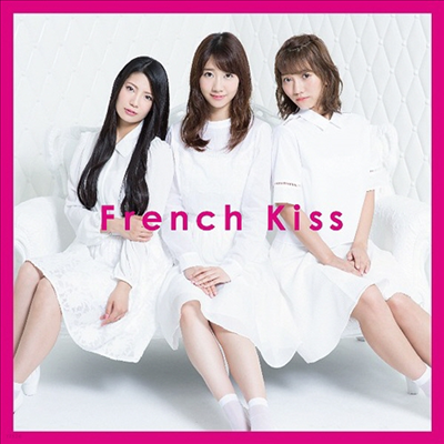 French Kiss (프렌치 키스) - French Kiss (CD+DVD) (Type A)
