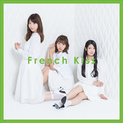 French Kiss (프렌치 키스) - French Kiss (CD+DVD) (Type B)