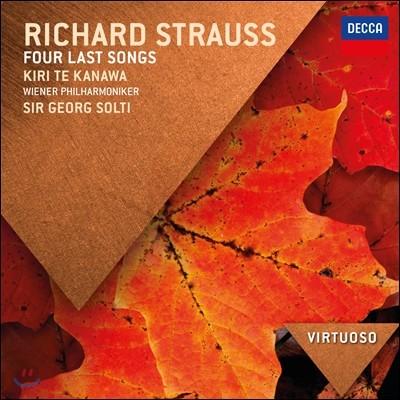 Kiri Te Kanawa / Georg Solti 슈트라우스: 4개의 마지막 노래 / 말러: 가곡 (R. Strauss: Four Last Songs / Mahler: Lieder)