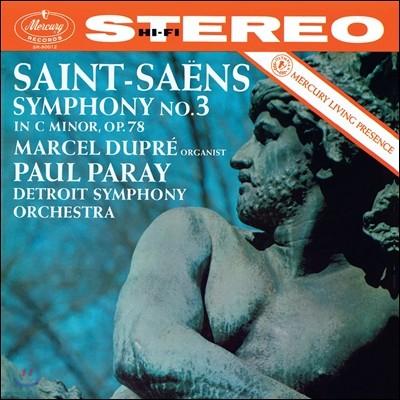 Marcel Dupre / Paul Paray 생상스: 교향곡 3번 '오르간' (Saint-Saens: Symphony No. 3 'Organ')