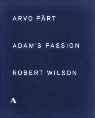 Tallinn Chamber Orchestra 아르보 패르트 : 아담 수난곡 (Arvo Part: Adam's Passion)