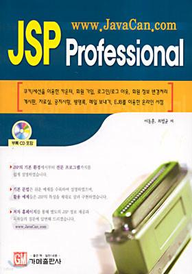 JSP Professional