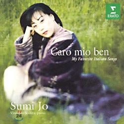 Caro Mio Ben : 가장 사랑하는 이탈리아 가곡 - 조수미