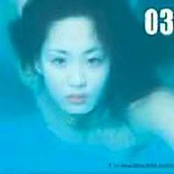 제이 (J.ae) 3집 - Beautiful Ones