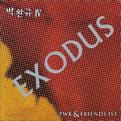 박완규 4집 - Exodus