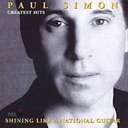 Paul Simon - Greatest Hits: Shinging Like A National Guitar