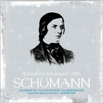 Schumann : Romanticist Schumann's 150th