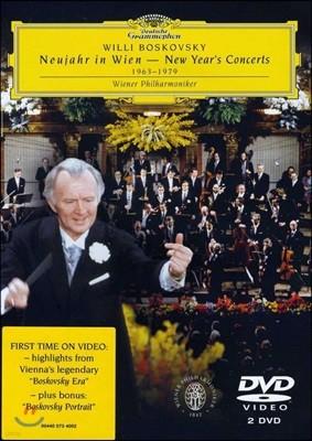 Willi Boskovsky 빈 신년 음악회 베스트 1963-1979 (Best of New Year's Concert)
