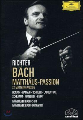 Karl Richter 바흐: 마태 수난곡 (Bach: Matthaus-Passion)