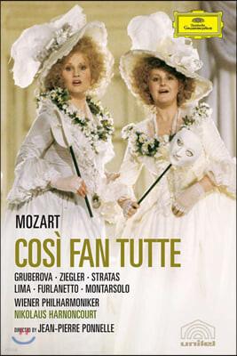 Nikolaus Harnoncourt 모차르트: 코지 판 투테 (Mozart: Cosi fan tutte)