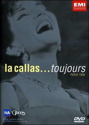 Maria Callas 마리아 칼라스 1958년 파리 공연 (La Callas... Toujours)