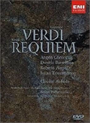 베르디: 레퀴엠 - 안젤라 게오르규, 클라우디오 아바도