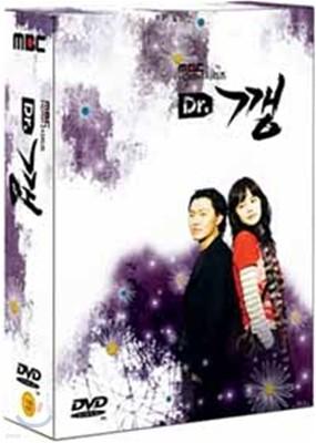 닥터 깽 : MBC HD 수목 미니시리즈