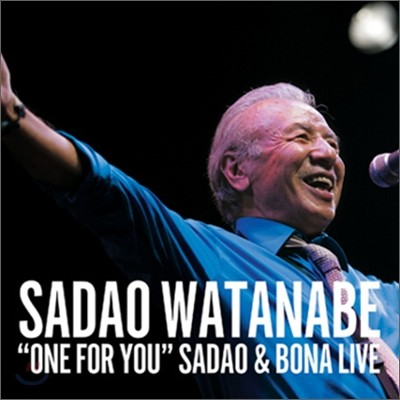Sadao Watanabe & Richard Bona - One For You : Sadao & Bona Live