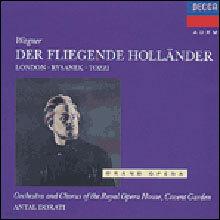 Wagner : Der Fliegende Hollander : Dorati