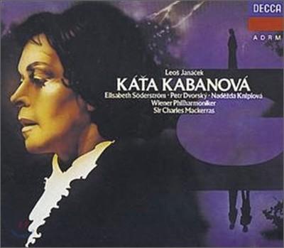 야나체크 : 카티아 카바노바