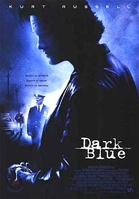 다크 블루