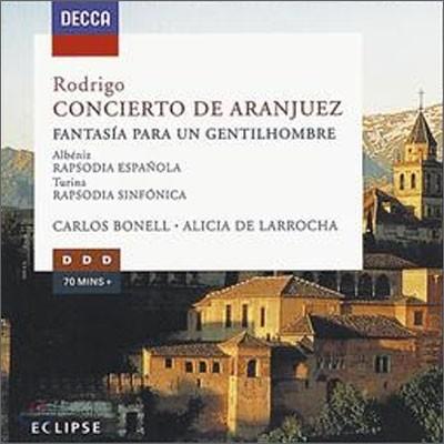 Albeniz / Rodrigo / Turina : Rapsodia Espanola / Concierto de Aranjuez / Rapsodia Sinfonica etc. : Dutoit