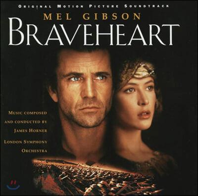 브레이브 하트 영화음악 (Braveheart OST by James Horner)