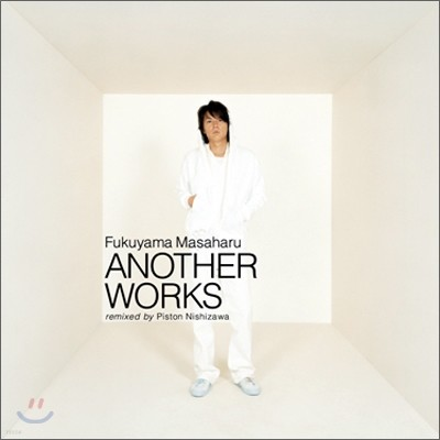 Fukuyama Masaharu (후쿠야마 마사하루) - Another Works