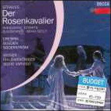 Strauss : Der Rosenkavalier - Highlights : Silvil Varviso