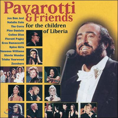 파바로티와 친구들 5집 - 리베리아의 아이들 (Pavarotti & Friends - For The Children Of Liberia)