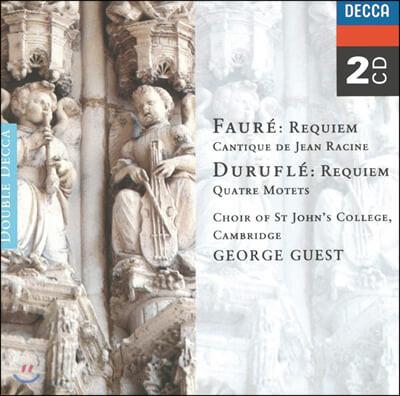 George Guest 포레 / 뒤리플: 레퀴엠 (Faure / Durufle: Requiem)